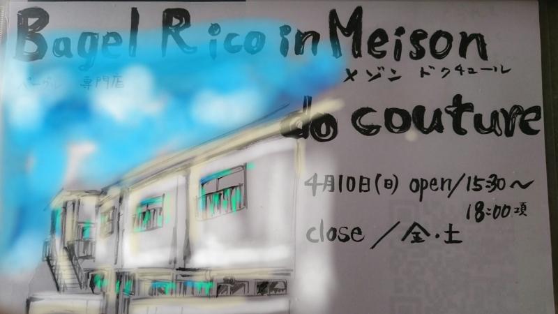 sketch-1460171009183